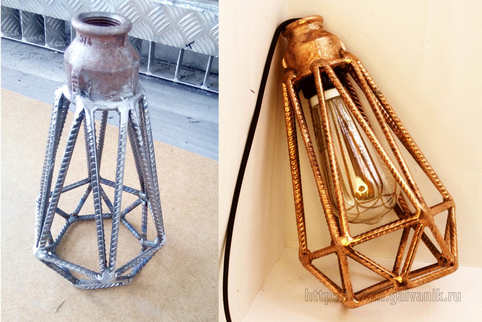 pipe lamp cover.jpg
